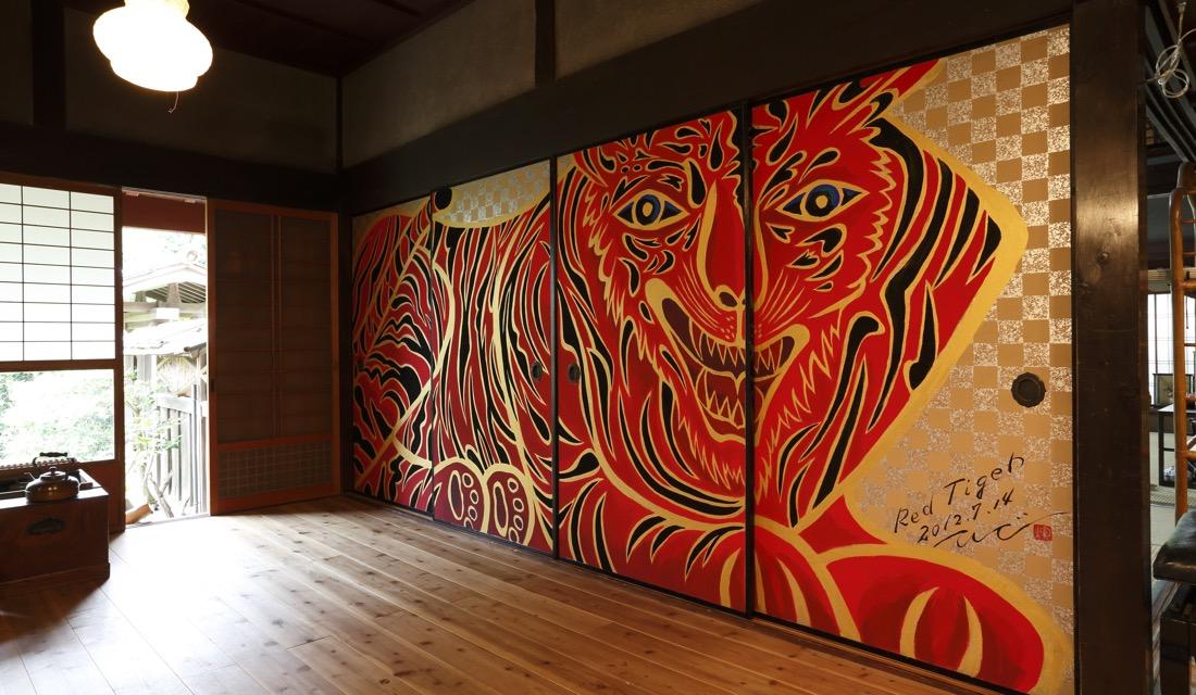 〈Red Tiger〉