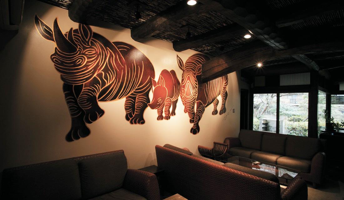 〈Rhino Family〉