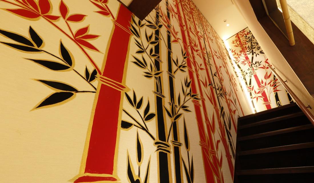 〈Lucky Bamboo〉