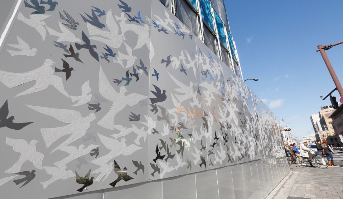 〈1220 Love doves,named after Heian Capital〉
