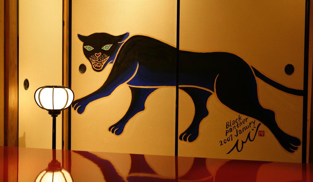 〈Black panther〉
