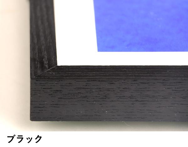 フレーム|ブラック