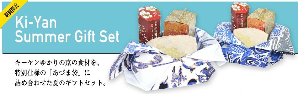 Ki-Yan Summer GiftSet