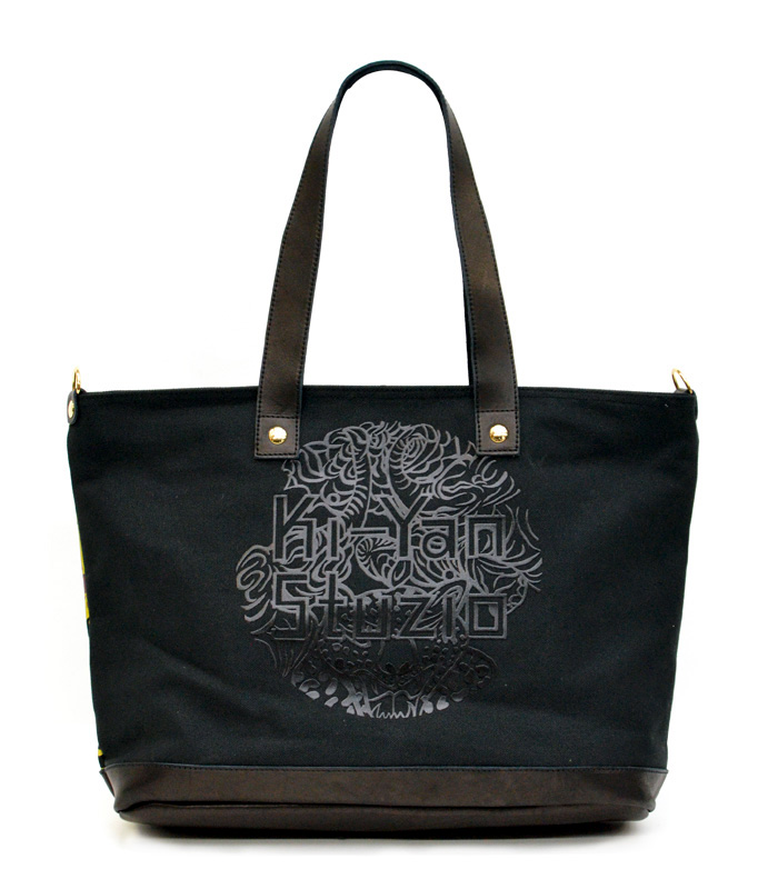 Collection Leather Zip Tote