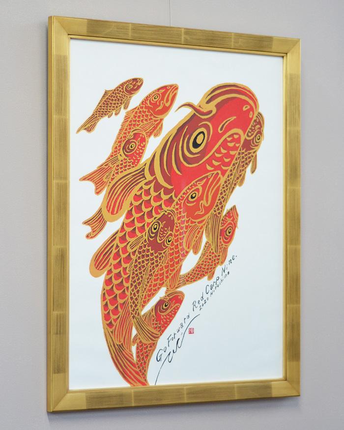 sirukusukuri-nn/Go Forward Red Carp Nine.